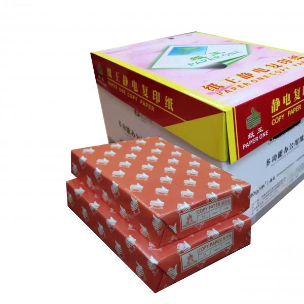红纸王a4a3复印纸500张/包办公用纸珠海厂家直销