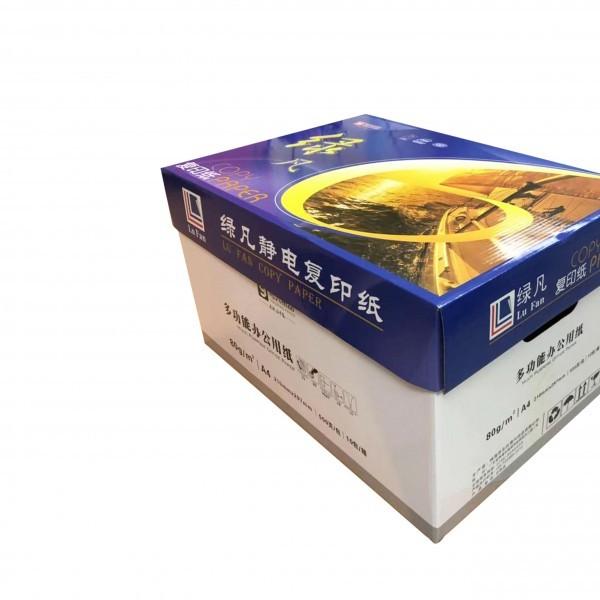 绿凡多功能办公用纸A3A4复印纸中山厂家直销10包/箱
