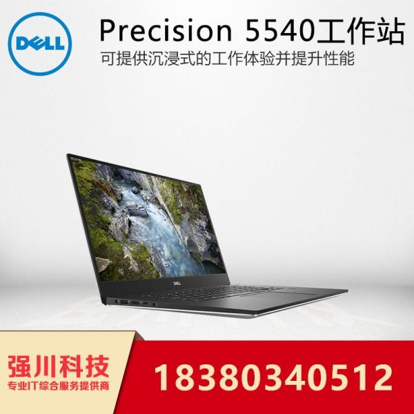 内江戴尔5540专业CAD图形工作站代理商