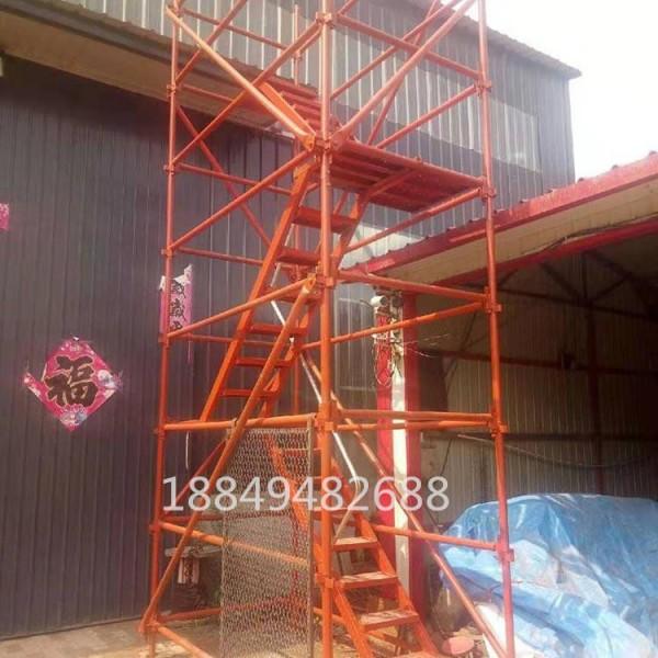 生产墙面施工安全爬梯 建筑工地防护爬梯 75型安全爬梯