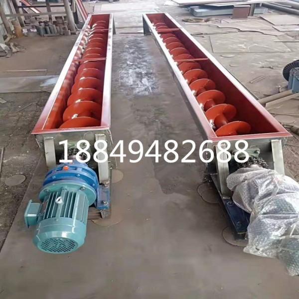 U型螺旋输送机 污泥出料机 单轴螺旋细沙输送机