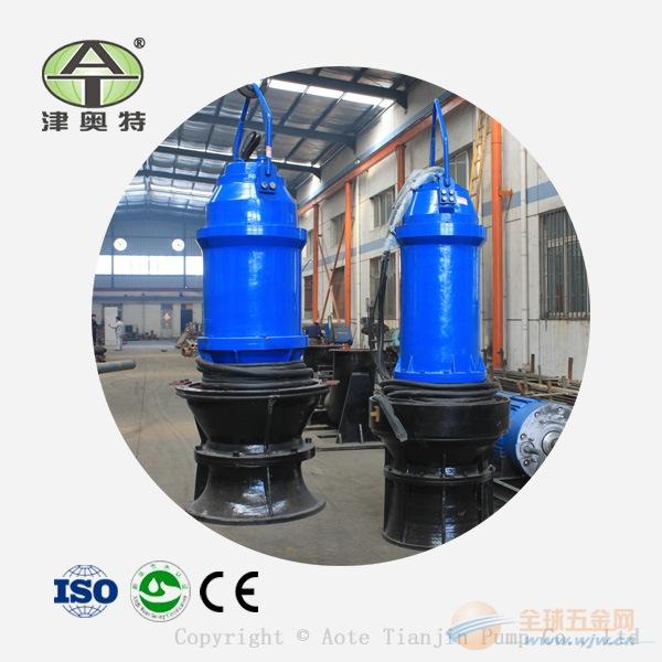 QZB潜水轴流泵_无杂音_排量大_效率高-奥特泵业