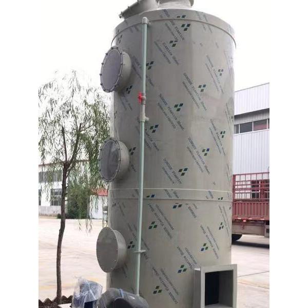 PP喷淋塔降温废气处理净化装置制造商厂家湫鸿环保
