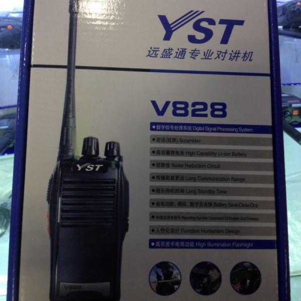 济南对讲机远盛通V828工地对讲机价格实惠