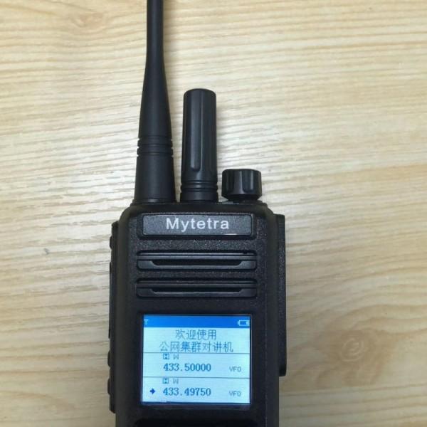 供应济南华强4G公网模拟两用对讲机铭源通T358S