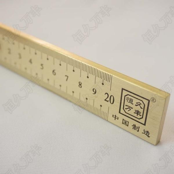 20厘米背面可刻字镇尺 实心黄铜 铜镇 压纸 加厚铜尺