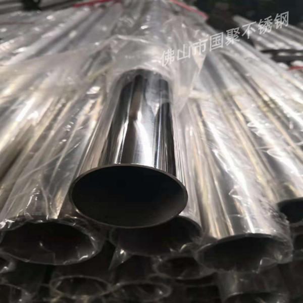 佛山厂家直销现货不锈钢椭圆形管6mmX13mm