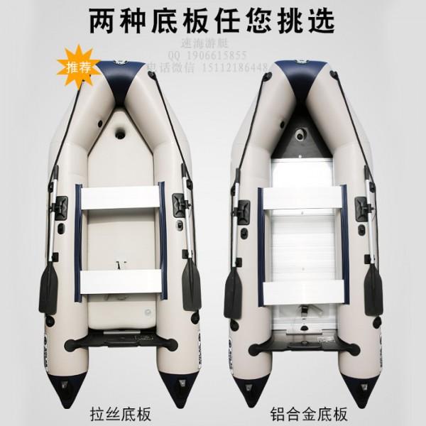 5人硬底橡皮艇,佛山橡皮艇价格,优质橡皮艇厂家
