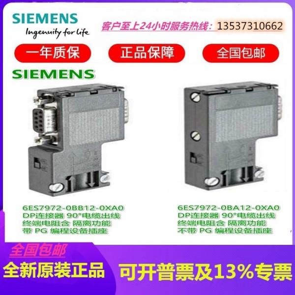 西门子6ES7 321-1FH00-0AA0PLC模块