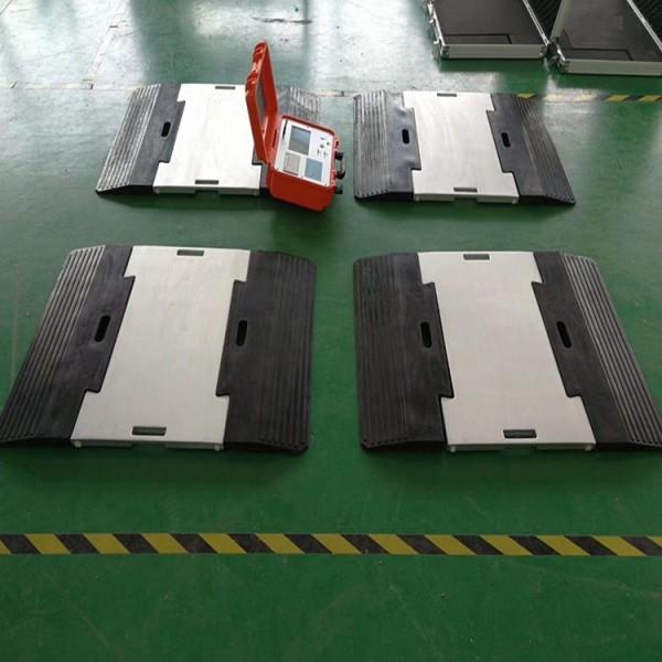 四通道1-10吨便携式小轿车地磅(称重仪)