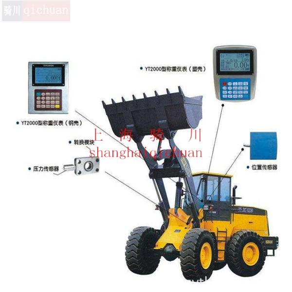 宁夏50装载机电子秤,铲车改装称重系统,5t装载机称