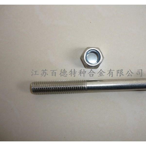 英科耐尔718(N07718/GH4169/2.466)螺栓