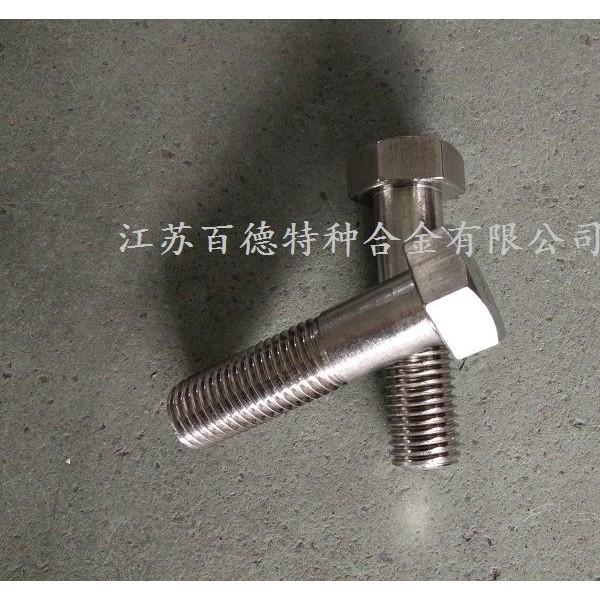 百德供应尼可尔200(N02200/2.4060)螺栓