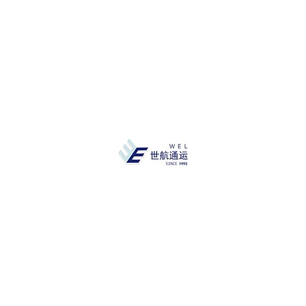 世航通运-锂电池运输:2.0GWH锂电池项目落户安徽淮北