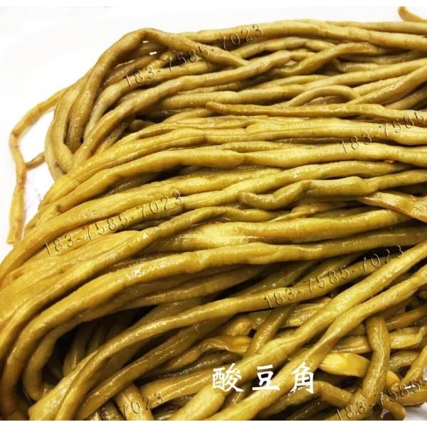 酸豆角批发厂家酸豇豆长豆角泡豇豆