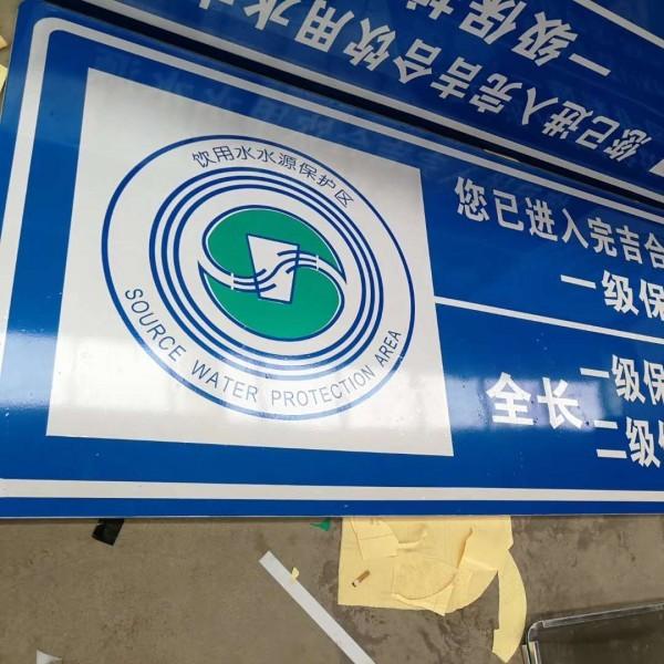 白银道路安全标志牌制作厂家 白银标志牌制作加工厂