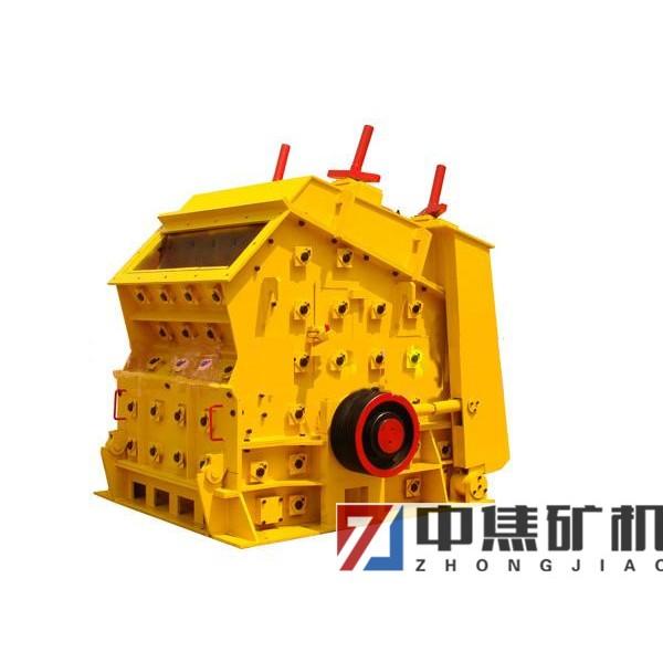 郑州生产普通版反击式破碎机