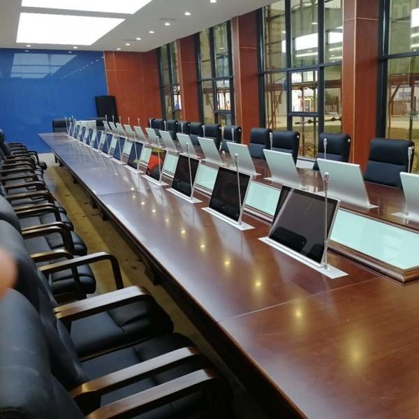 无纸化会议,无纸化系统,无纸化会议系统,无纸化办公会议系统