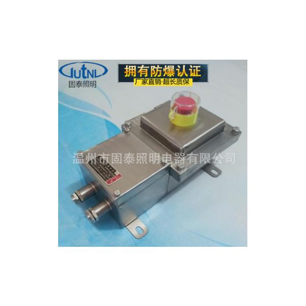 隔爆型不锈钢防爆操作柱BZC51-A急停按钮盒控制箱