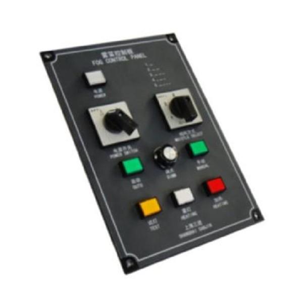 广州雾笛控制器供应