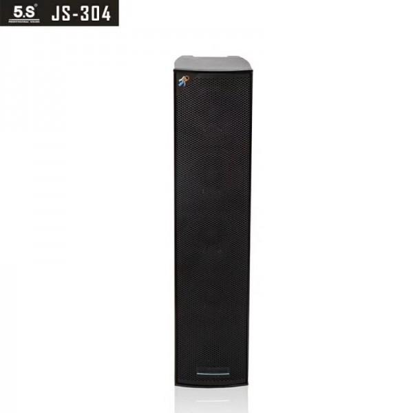 专业会议音箱,音视频会议音箱JS-304音箱,多功能厅