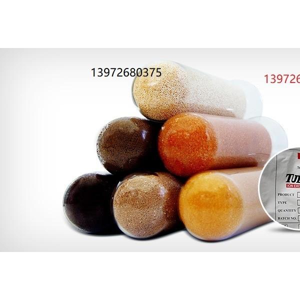 蚀刻废液与碱式氯化铜的工艺中铜离子去除用进口除铜树脂