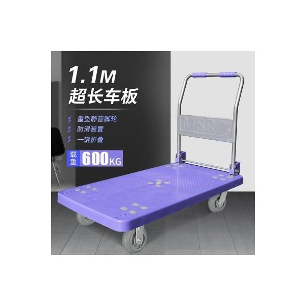 1米1小型工具手推车仓库搬运平板拖车加长防静电推车