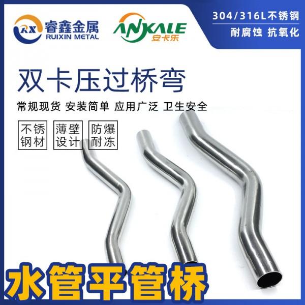 304薄壁不锈钢水管平管桥饮水管道连接配件双卡压式管件