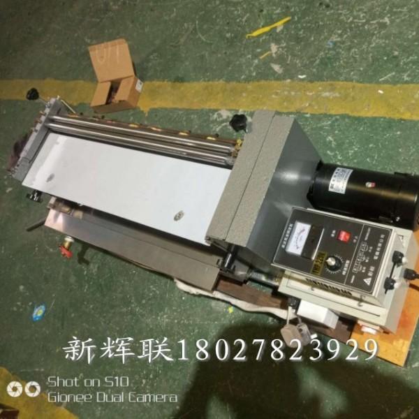 台式加热过胶机、热熔胶上水机、印刷包装纸品涂胶机