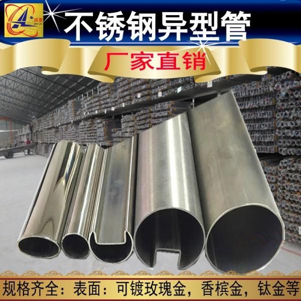 佛山现货不锈钢圆单槽管 规格直径42槽口15*15