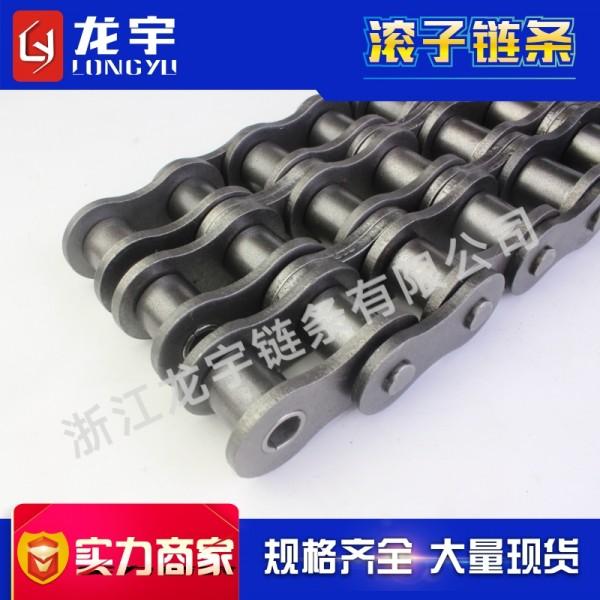 48B三排精密滚子链条 高品质合金钢链条