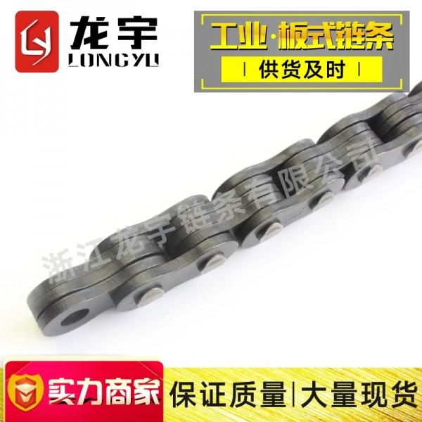 1.8吨叉车适用厂家直供LH1223/BL623板式链条