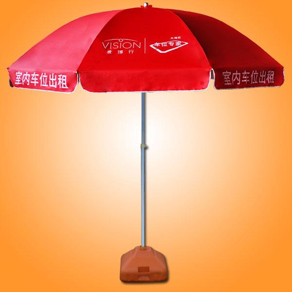 荃雨美伞业 太阳伞加工 广告太阳伞定做 车位专家太阳伞