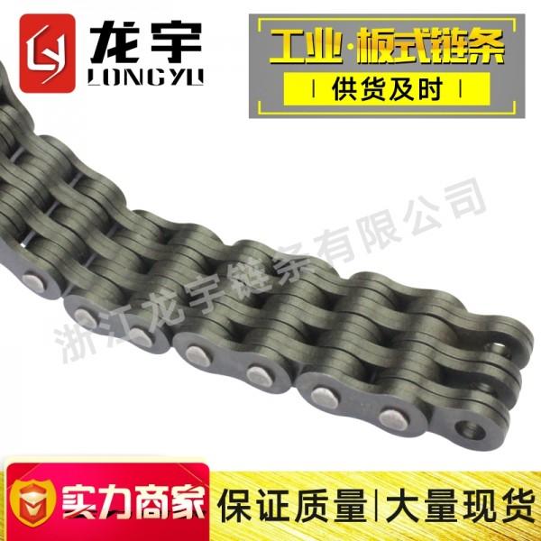 LH1666/BL866水井钻机配套专用高强度板式链条