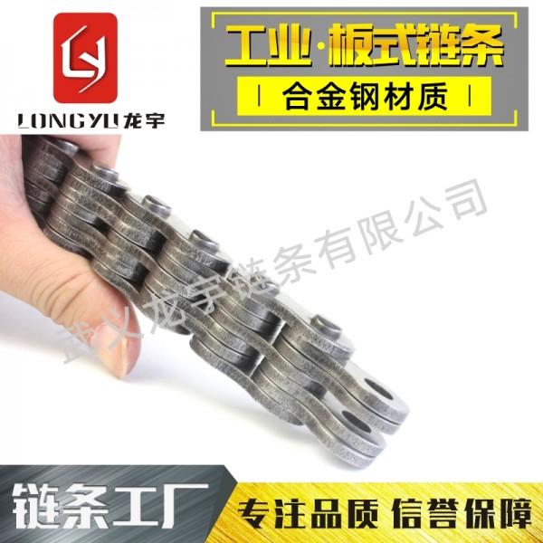 原装台正机型加工中心板式链条 机床配重块输送配件链条