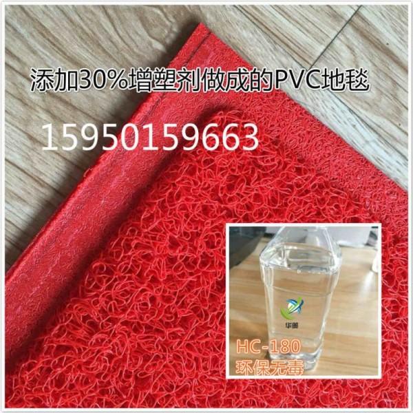 喷丝迎宾脚垫专用不含邻笨重金属生物酯增塑剂通过ROHS标准