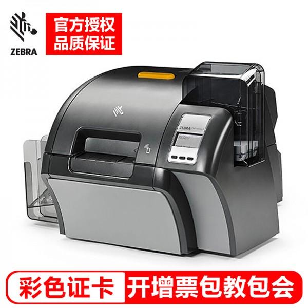 斑马ZXP9 再转印证卡打印机 PVC人像卡打印机 单面