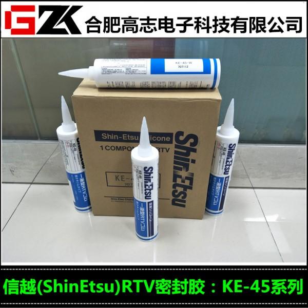 日本信越KE-45-T玻璃胶一液型RTV透明硅胶水