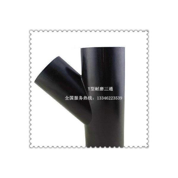 陶瓷弯头/耐磨管/耐磨管_齐丰耐磨制品厂更专业