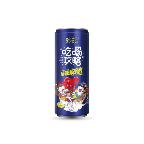 妙记酸梅汤经典吃喝系列蓝罐
