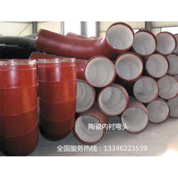 供应全国各地区陶瓷耐磨管道 、内衬陶瓷管件-产品优良