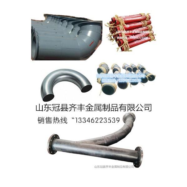 供应辽宁沈阳离心浇铸复合陶瓷管 氧化铝陶瓷管道可根据需求生产