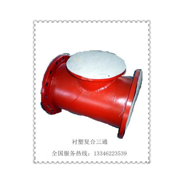 直供江苏连云港耐磨管道 陶瓷内衬复合钢管-24小时售后