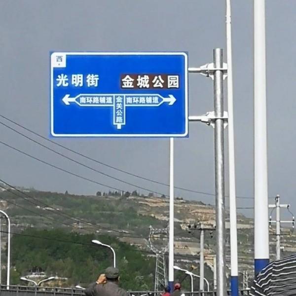 酒泉道路标志牌制作厂家 酒泉交通安全指示牌制作加工厂