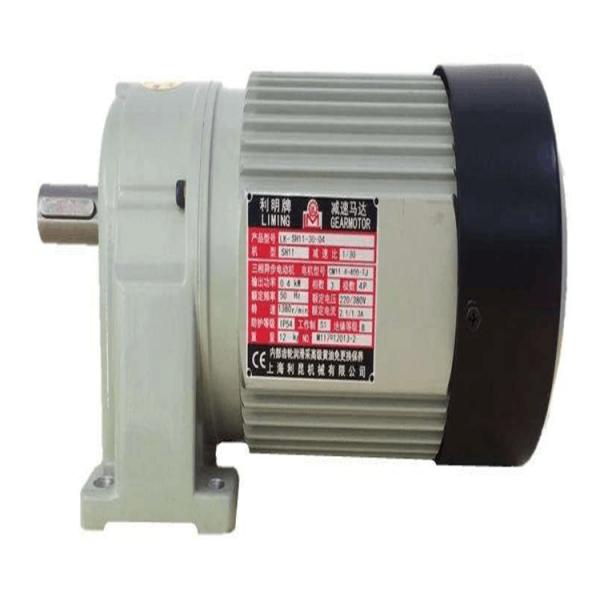 利明减速电机 卧式齿轮减速马达0.1KW~0.75KW