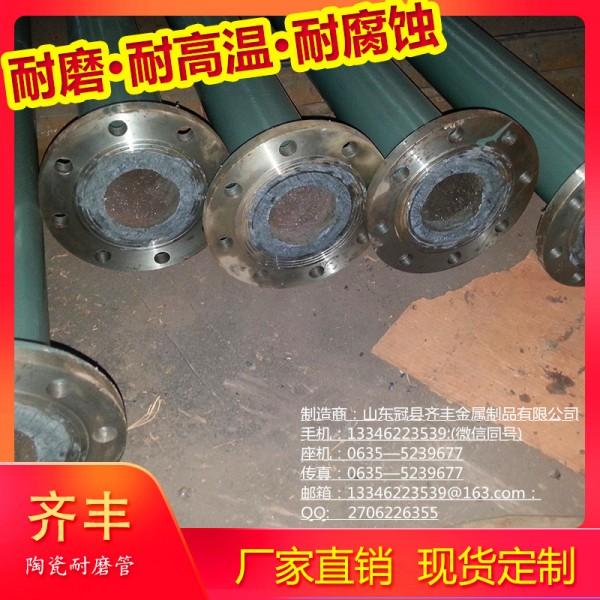 直供呼伦贝尔市耐磨管道 离心浇铸复合陶瓷管