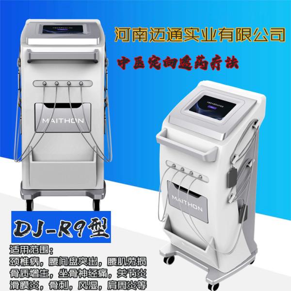 电脑中频电疗仪-中频康复理疗仪-中医理疗仪