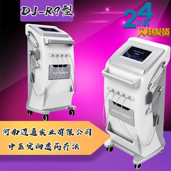 中医康复理疗仪-定向透药仪