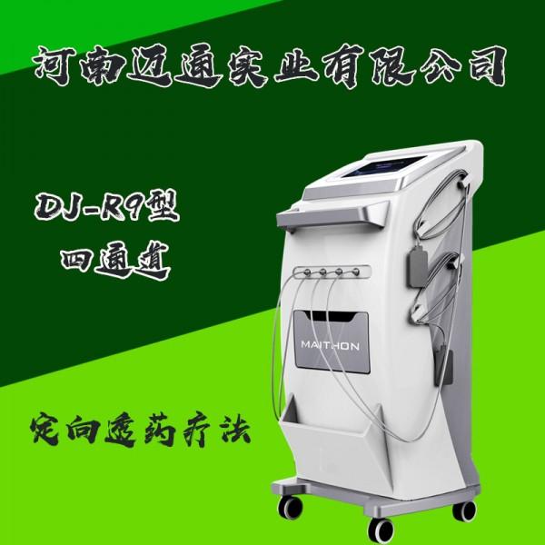 中医康复理疗仪-电脑中频理疗仪