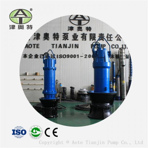 QHB汽蚀性能好的大排量不堵塞潜水混流泵